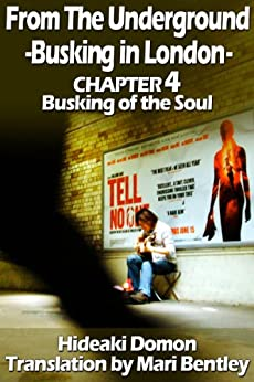 [Hideaki Domon]のFrom The Underground Busking in London CHAPTER4 Busking of the Soul (English Edition)