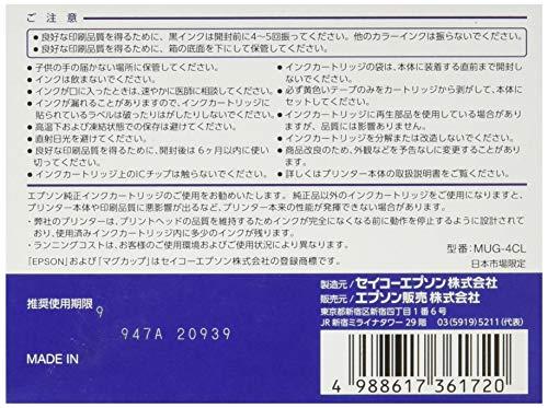 『EPSON 純正インクカートリッジ MUG-4CL 4色パック (目印:マグカップ)』の1枚目の画像