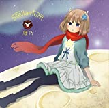 STELLA-RIUM(regular) by Kano (2015-07-28)