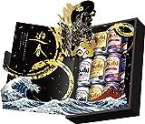 【ギフト限定/お歳暮】アサヒスーパードライ4種バラエティ装飾付きセット(JS-YG) [ ビール 350ml×12本 ] [ギフトBox入り]