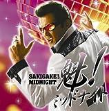 Sakigake! Midnight by Riki (2007-11-07)