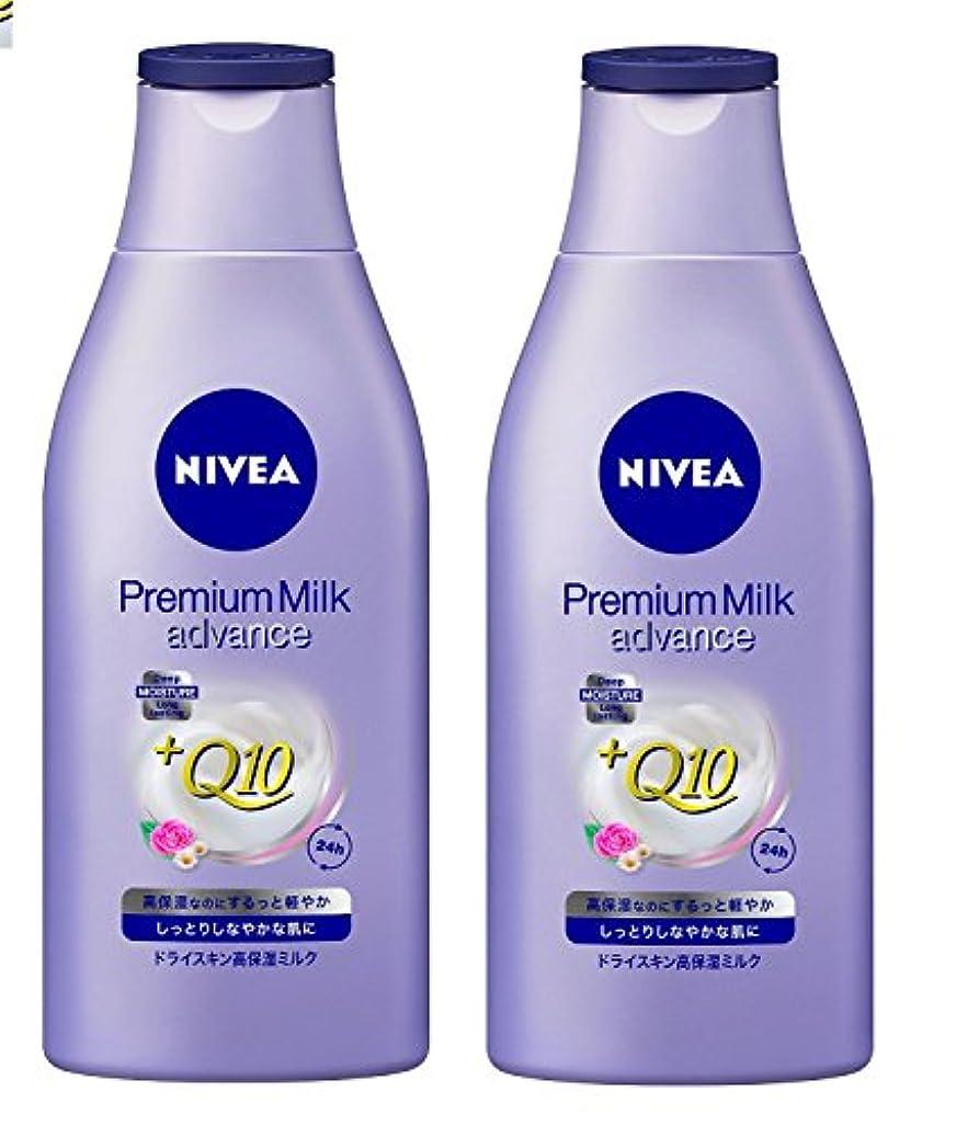 内向きしわスキー2個セット ニベア プレミアム ボディミルク アドバンス 200g×2