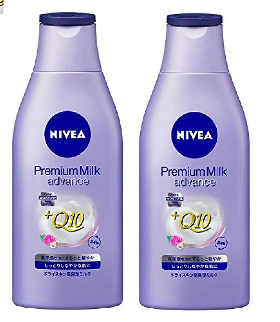 唇責める精度2個セット ニベア プレミアム ボディミルク アドバンス 200g×2