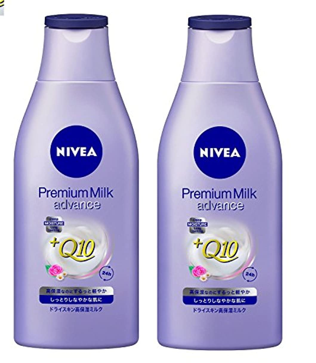バンガロー呼ぶ秘書2個セット ニベア プレミアム ボディミルク アドバンス 200g×2