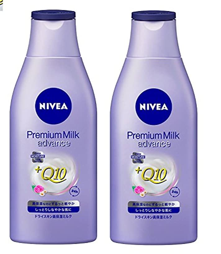 谷ひいきにする展開する2個セット ニベア プレミアム ボディミルク アドバンス 200g×2