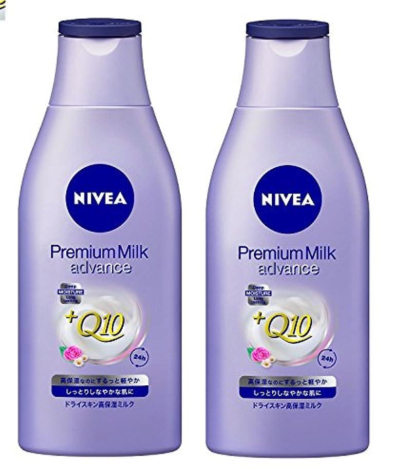 契約した排除遵守する2個セット ニベア プレミアム ボディミルク アドバンス 200g×2