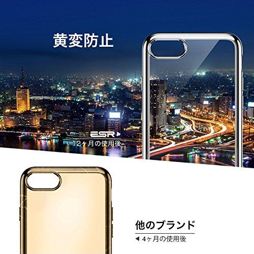 iPhone 8 ケース 7枚目のサムネイル