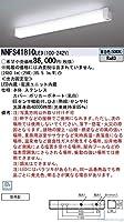 パナソニック(Panasonic) ウォールライト LED 40形 Nタイプ ステンレス製 天井付 昼白 NNFS41810LE9