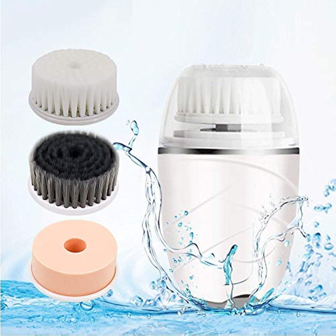 ひいきにする分子スティックHiKiNS 電動 洗顔ブラシ 音波クリーナー 毛穴ケア 多機能 三つヘッド付き 2段階スピード 深層清潔 ニキビや黒ずみを取り除き 角質除去 - 白
