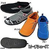 ファインジャパン(FINE JAPAN) ビーチシューズ カモ BS-8126 LL/26-27cm