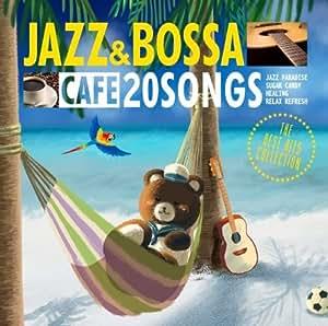 カフェで流れるJAZZ&BOSSA THE BEST HITS COLLECTION