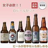 きめ細かく、スッキリ!おすすめの白ビール11選