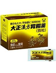 日亚:必囤年货、凑单品:大正制药 汉方胃肠药 48袋装 1598日元