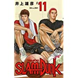 SLAM DUNK 新装再編版 11 (愛蔵版コミックス)