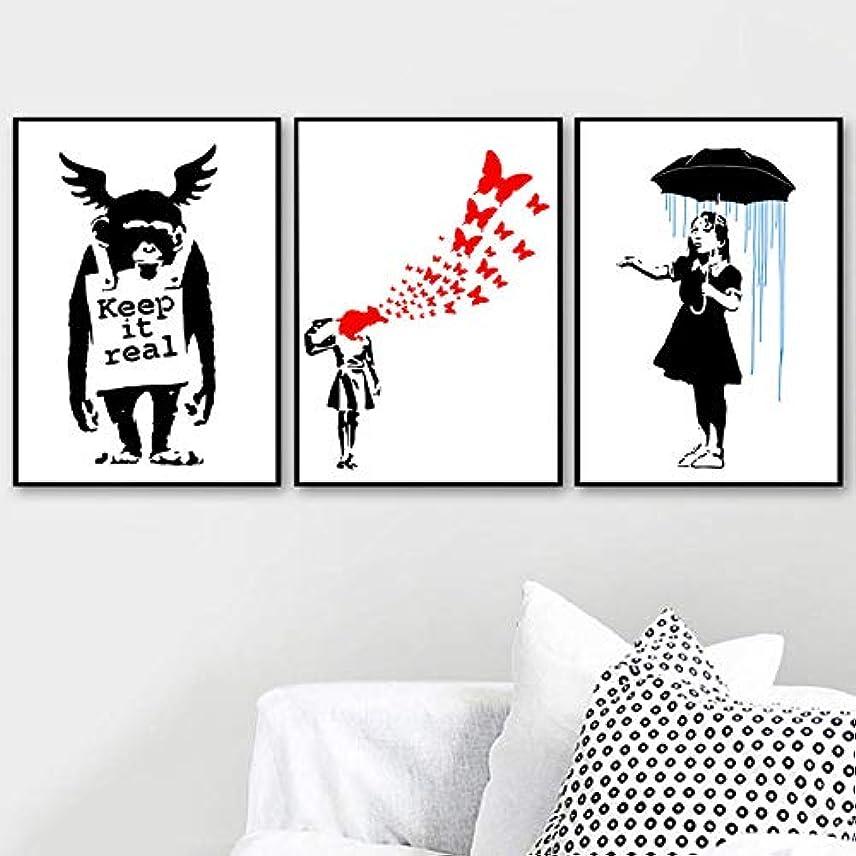 足下に快適Llxhg 壁アート北欧キャンバス絵画女の子アニメ画像Hdプリント家の装飾現代ポスターミニマリスト用リビングルームモジュラー-30X40Cmx3なしフレーム