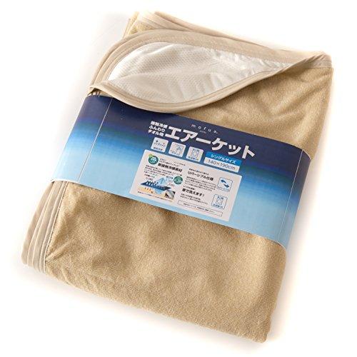 mofua cool 接触冷感 エアーケット タオル地リバーシブル シングルアイボリー 51750108