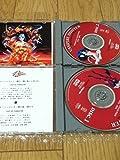 バンパイアハンター The Animated Series [DVD]