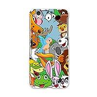 Disney Mobile DM-01J カバー ケース スマコレ スマホケース オリジナルスマートフォンケース ハンドメイド 携帯ケース DM01J 動物 キャラクター pc AQUOS アニマル 004562 Sharp シャープ docomo ドコモ dm01j-004562-pc