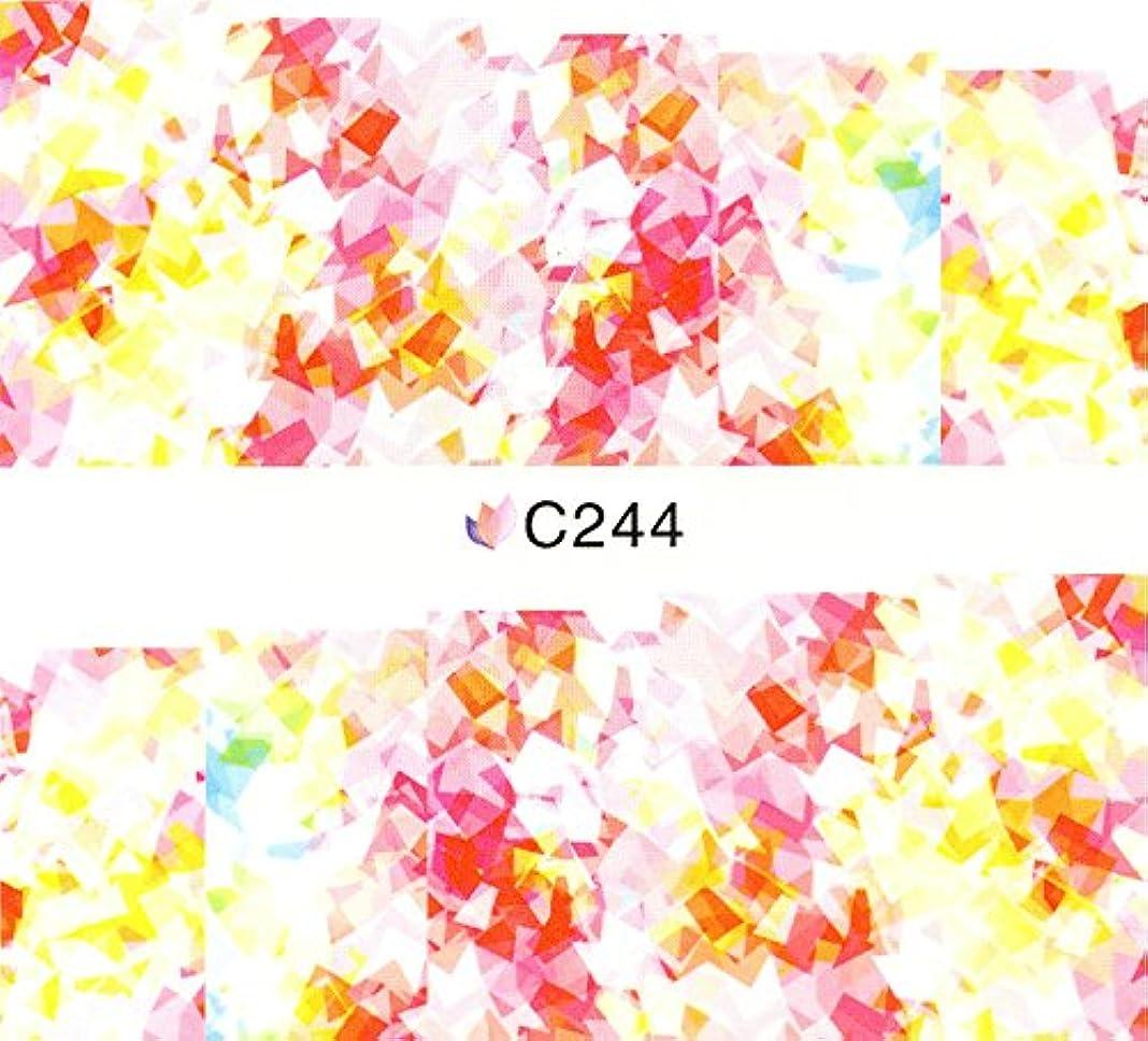 洗剤十年一次ウォーターネイルシール 花柄 選べる17種類 極薄?重ね貼りOK (W10)