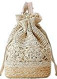 (ラクエスト) Laquest かごバッグ リュックサック 大容量 かぎ編み 巾着 軽量 異素材MIX ショルダー レディース (アイボリー)