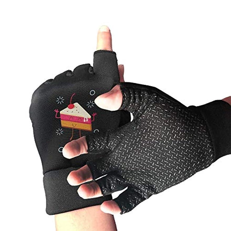ぜいたく遠い乞食Cycling Gloves Cherry Sweet Bread Men's/Women's Mountain Bike Gloves Half Finger Anti-Slip Motorcycle Gloves