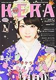 KERA(ケラ)! 2016年 08 月号 [雑誌] 画像