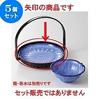 5個セット濃コバルト 5.5天皿 [ 16.5 x 2.3cm 260g ] 【天ぷら揃 】 【 料亭 旅館 和食器 飲食店 業務用 】