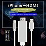 origin Lightning to HDMI 変換 ケーブル iPhone iPad 対応 HD1080P 高解像度 iPhone で撮った 写真 動画 や youtube の 画面 を テレビ に映す 使用下端 テザリング 作業 不要 LT2HDMIPRO