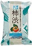 薬用ファミリー 柿渋石けん 2コパック