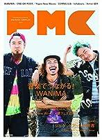 ぴあMUSIC COMPLEX Vol.9 (ぴあMOOK)