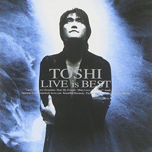 ToshI【IM A SINGER】カバーアルバム全曲レビュー!Toshlの歌が君の人生に寄り添う…の画像