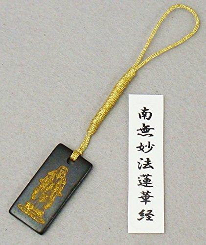 [해외]中山堂 액막이 액막이 숙박기도 숙박 기원 후 근부 스트랩 열쇠 고리 중산 귀자 모신 (금) 줄무늬 검정 평단 니치렌 종 천연 나무/Nakayamado mischievous amulet prayer prayer praised netsuke strap key ring Nakayama Kishido (gold) stripe bla...
