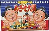 大相撲ゲーム めざせ大関
