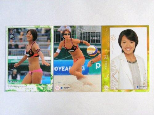 BBMリアルヴィーナスカード2012◆浅尾美和◆レギュラーコンプ全3種