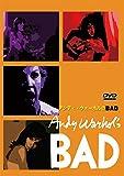 アンディ・ウォーホルのBAD[IDM-598][DVD] 製品画像