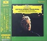 ESOTERIC レスピーギ:ローマの松、ローマの噴水&リュートのための古風な舞曲とアリア第3組曲/ボッケリーニ:小五重奏曲/アルビノーニ:アダージョ