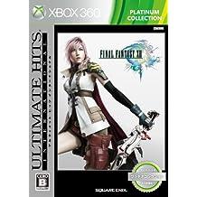 アルティメットヒッツ インターナショナル ファイナルファンタジーXIII プラチナコレクション - Xbox360