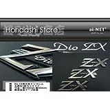 【DIO[ディオ]ZX】 エンブレム 立体 3点セット 862