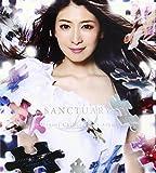 茅原実里10周年ベスト・アルバム SANCTUARY 〜Minori Chihara Best Album〜