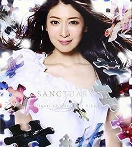 SANCTUARY~Minori Chihara Best Album~