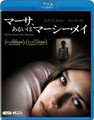 マーサ、あるいはマーシー・メイ [Blu-ray]の詳細を見る