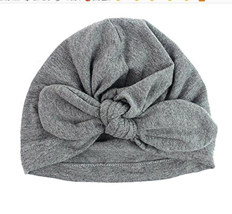 SODIAL 新生児 子供用 人気 スイミング帽子 かわいい ベビー キャップ ハット 結び目 ファッション スリーブ 柔らかい (gray)