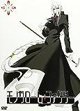 モノクローム・ファクター vol.3【初回生産限定版】[DVD]