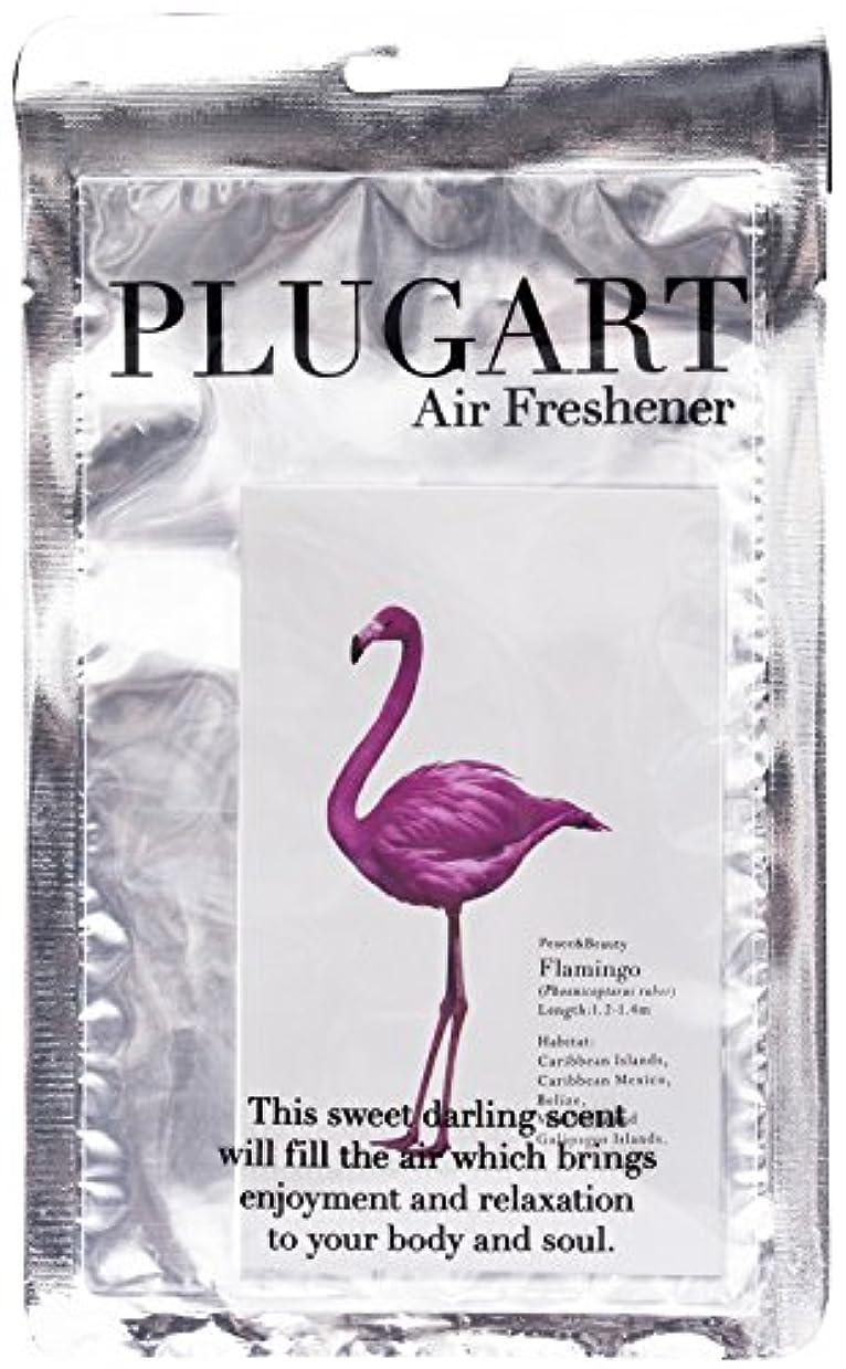 広まった侮辱持続するノルコーポレーション サシェ プラグアート ハンガータイプ 消臭 アンバーフローラルの香り PLA-2-2