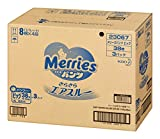 【ケース販売】メリーズパンツ ビッグサイズ(12~22kg) さらさらエアスルー 38枚×3個