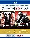 ブルーレイ2枚パック パニッシャー/パニッシャーウォーゾーン Blu-ray