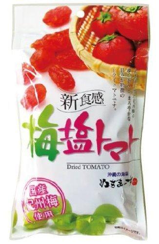 沖縄美健 梅塩トマト 120g×3パック