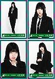 欅坂46 5thシングル スーツ衣装 ランダム生写真 4種コンプ 上村莉菜