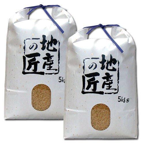 北海道産 無農薬・JAS有機栽培米 ゆめぴりか 玄米 10kg(5kg x 2) 平成30年産