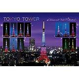 300ピース ジグソーパズル 東京タワー ダイヤモンドヴェールコレクション(26x38cm)